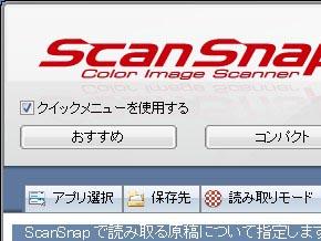 st_ss07.jpg