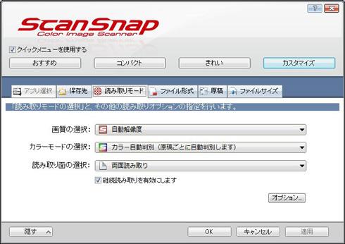 ah_scan2.jpg