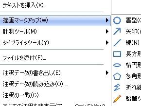st_cm03.jpg