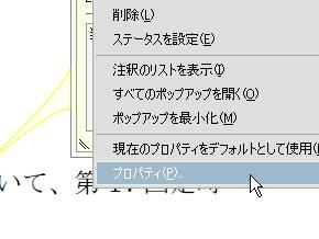 st_cmt02.jpg
