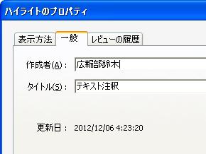 st_cmt04.jpg