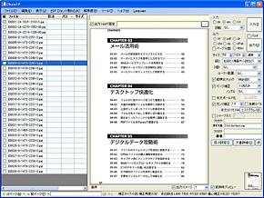 pdf jpg 変換 mad