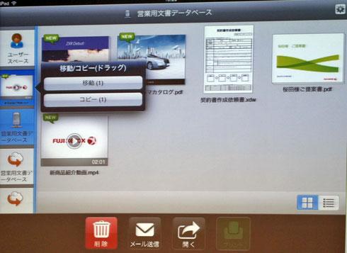 shk_fuji02.jpg