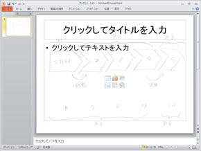 shk_ss02.jpg