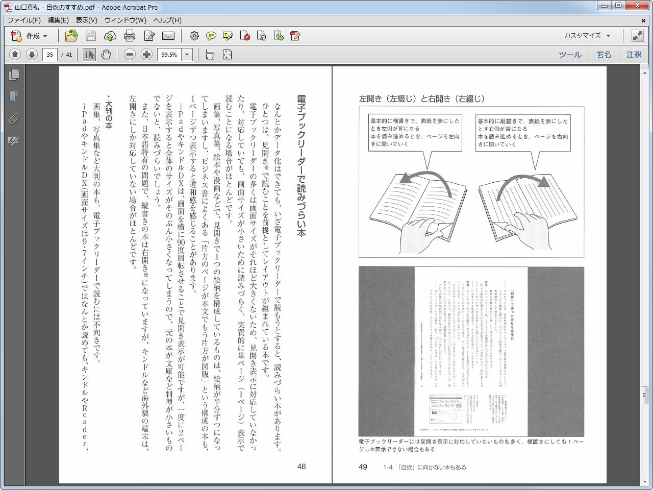 pdf ファイル 生成 php