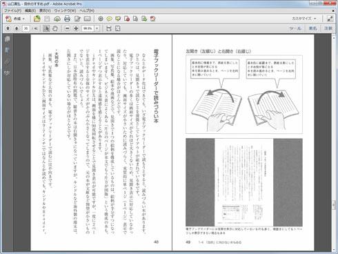 shk_pdf2101.jpg