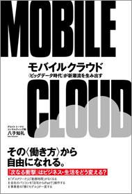 shk_mcbook.jpg