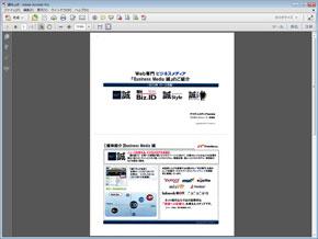 shk_pdf2801.jpg