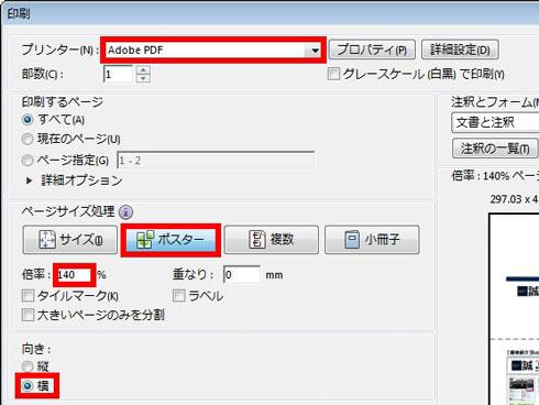 shk_pdf2802.jpg