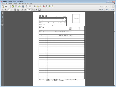 shk_pdf2805.jpg