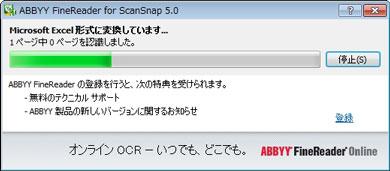 shk_ss0303.jpg