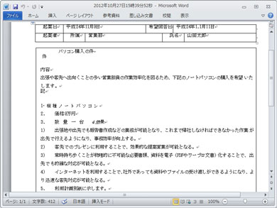 shk_ss0304.jpg