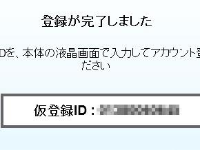 st_ads13.jpg
