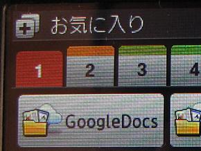 st_ads17.jpg