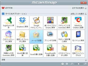 shk_ss0402.jpg