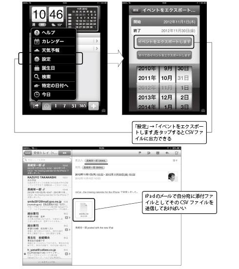 shk_ib0301.jpg