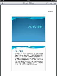 shk_pdfi0201.jpg