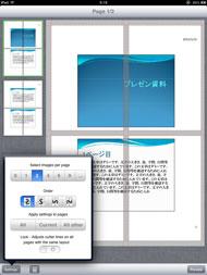 pdf 印刷 保存になる