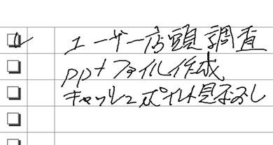 shk_sha02.jpg