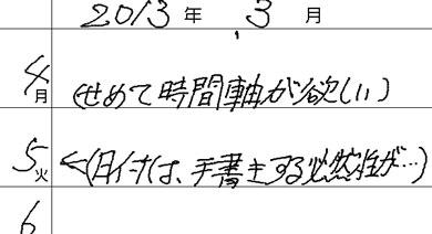 shk_sha03.jpg