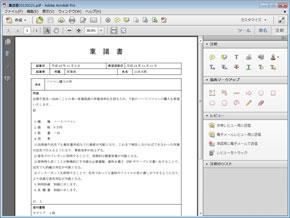 shk_pdf0701.jpg