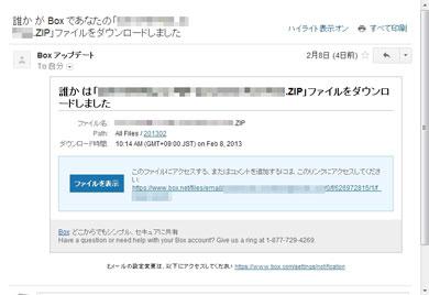 shk_pdf0711.jpg