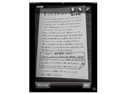 shk_ipb0703.jpg