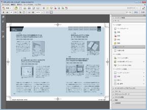 pdf 印刷 範囲指定 オンライン
