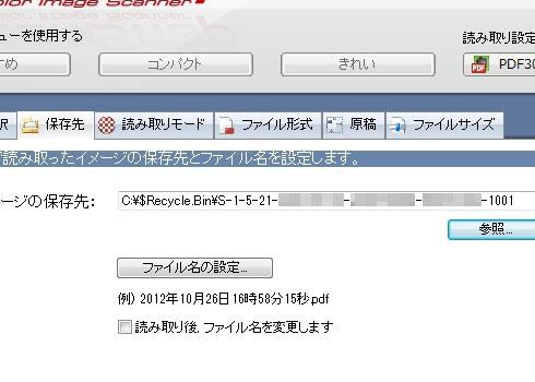 shk_ss164a.jpg