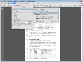 shk_pdf01.jpg