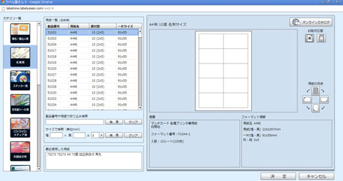 shk_aone02.jpg