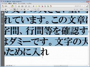 shk_pdf0401.jpg