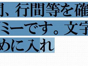shk_pdf0402.jpg