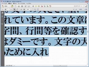 shk_pdf0403.jpg