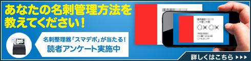 shk_cards.jpg