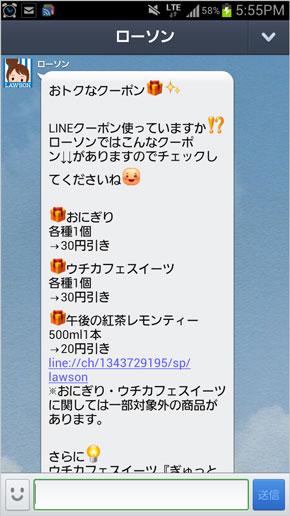 shk_line0102.jpg