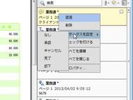 shk_pdf040303.jpg