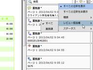 shk_pdf040304.jpg