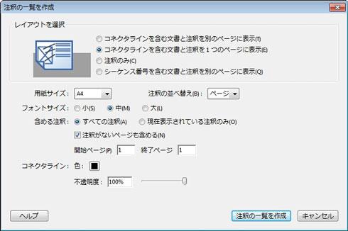 shk_pdf040306.jpg