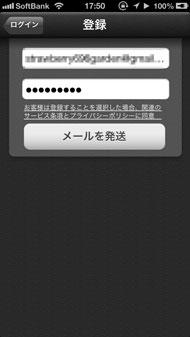 shk_capp0101.jpg