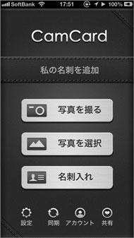 shk_capp0102.jpg