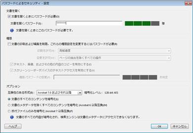 shk_pdf050102.jpg