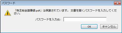 shk_pdf050103.jpg