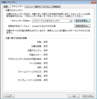 shk_pdf050104.jpg