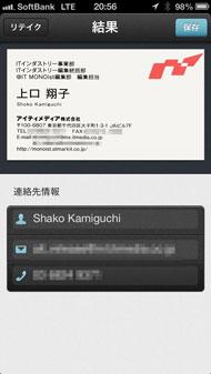 shk_capp0511.jpg