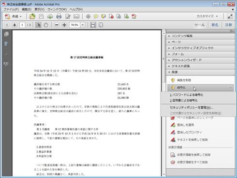 shk_pdf0501.jpg