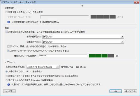 shk_pdf0502.jpg