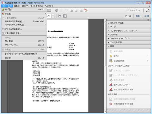 shk_pdf0503.jpg