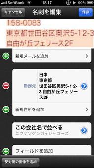shk_capp0703.jpg