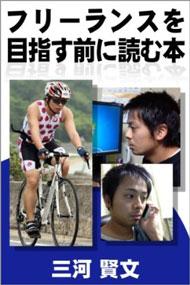 shk_cover.jpg